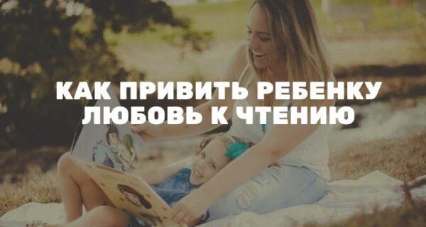 kak privit luybov k chtemiyu - blog picture